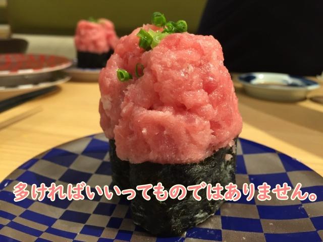 大盛りのお寿司