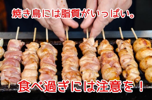 鶏肉には脂質がいっぱい